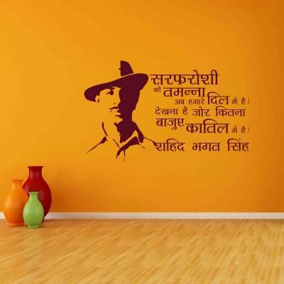 Shaheed Bhagat Singh Wall Sticker Decal-Small-Burgundy