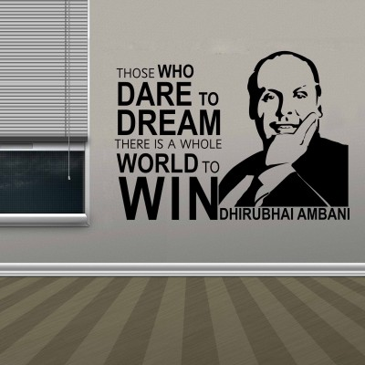 Dhirubhai Wall Sticker Decal-Small-Black