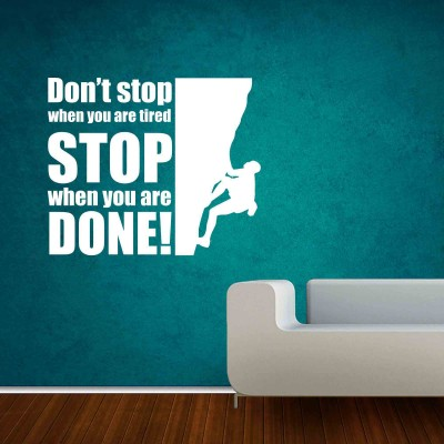 Dont Stop Wall Sticker Decal-Small-White