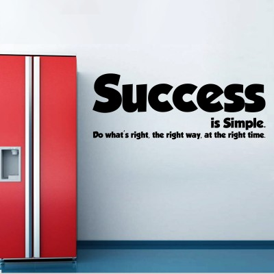 Success Is Simple Wall Sticker Decal-Small-Black