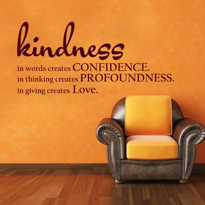 Kindness Two Wall Sticker Decal 2-Small-Burgundy